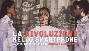 la rivoluzione nello smartphone
